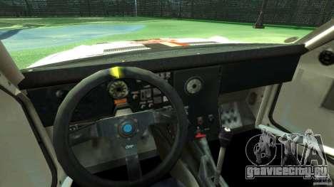 Audi Quattro Group B для GTA 4 вид сзади