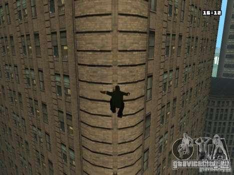 Паркур Мод для GTA San Andreas шестой скриншот