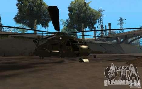 CH 53 для GTA San Andreas вид сзади слева