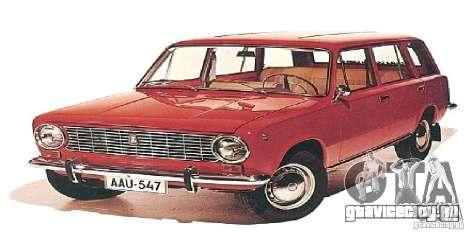 Загрузочный экраны Автомобили СССР для GTA San Andreas четвёртый скриншот