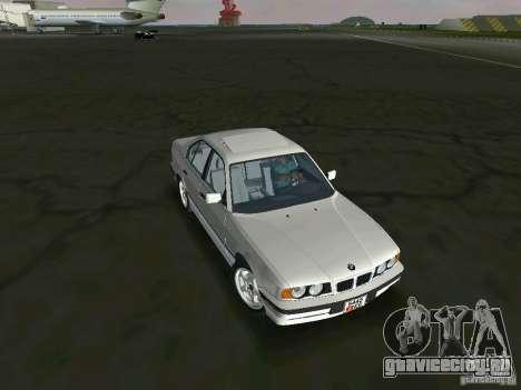 BMW 540i (E34) 1992 для GTA Vice City