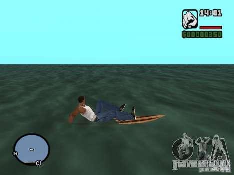 Серф для GTA San Andreas четвёртый скриншот