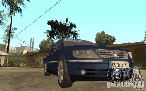 Volkswagen Phaeton 2005 для GTA San Andreas вид сзади