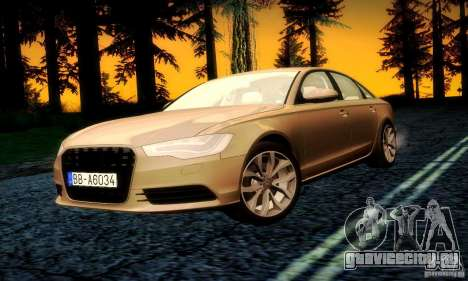 Audi A6 2012 для GTA San Andreas двигатель