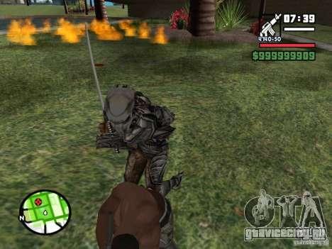 Хищник для GTA San Andreas пятый скриншот