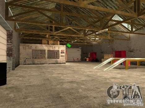 Автосервис около Groove v1.5 для GTA San Andreas второй скриншот