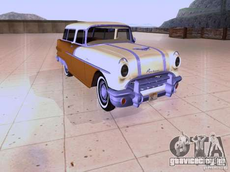 Pontiac Safari 1956 для GTA San Andreas вид слева
