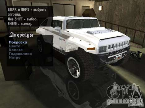Hummer HX Concept from DiRT 2 для GTA San Andreas вид сбоку