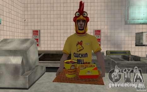 Кафе Ростикс для GTA San Andreas третий скриншот