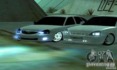 Lada Priora Ukraine для GTA San Andreas вид сбоку