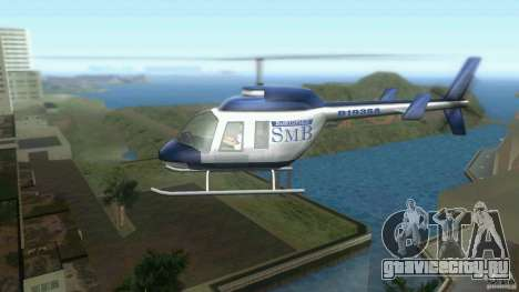 SubtopiCo SMB Maverick для GTA Vice City вид слева