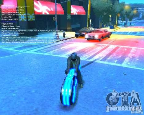 Мотоцикл из Трон (синий неон) для GTA 4 вид сзади