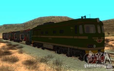 New Graffity Train для GTA San Andreas