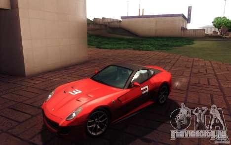 Ferrari 599 GTO 2011 для GTA San Andreas вид изнутри