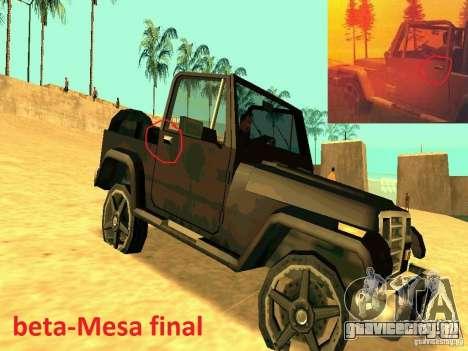 Mesa From Beta Version для GTA San Andreas вид справа