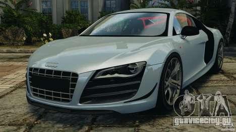 Audi R8 GT 2012 для GTA 4
