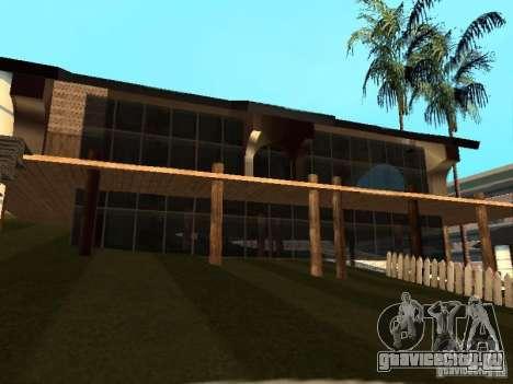 Вилла в Сан-Фиерро для GTA San Andreas девятый скриншот