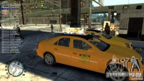 Cadillac CTS-V Taxi для GTA 4 вид справа