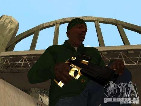 Пак золотого оружия для GTA San Andreas четвёртый скриншот