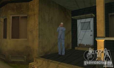 Проект Х на Grove Street для GTA San Andreas третий скриншот