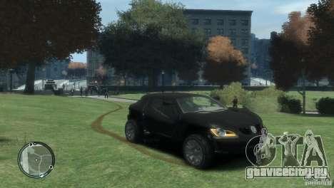 Volkswagen Concept для GTA 4 вид справа