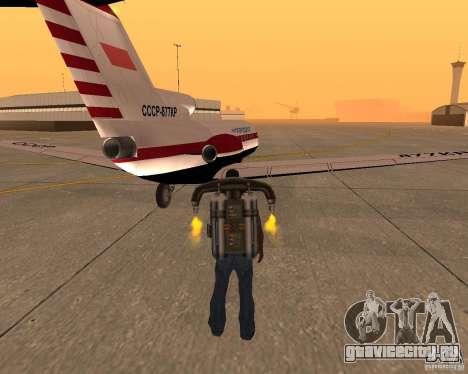 Самолет Як-40 для GTA San Andreas вид сзади слева