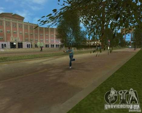 Анимации из TLAD для GTA Vice City пятый скриншот