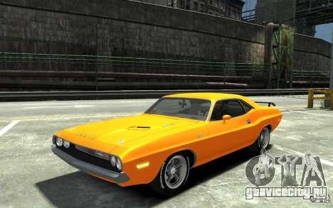 Dodge Challenger R/T Hemi 1970 для GTA 4