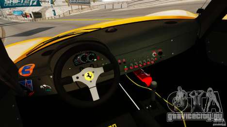 Ferrari F50 GT 1996 для GTA 4 вид сзади