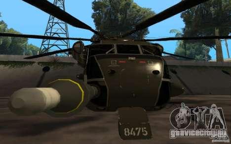 CH 53 для GTA San Andreas вид справа