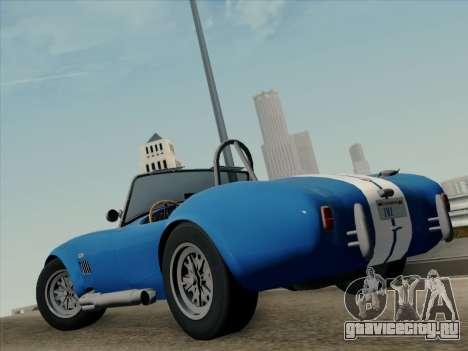 Shelby Cobra 427 для GTA San Andreas вид сзади слева