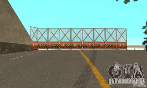 Welcome to AKINA Beta3 для GTA San Andreas шестой скриншот