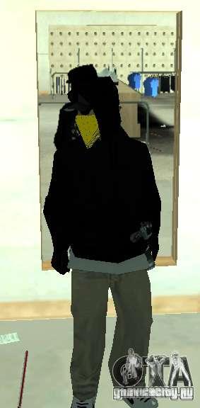 Vagos Gang Skins для GTA San Andreas шестой скриншот