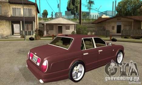 Bentley Arnage GT для GTA San Andreas вид справа