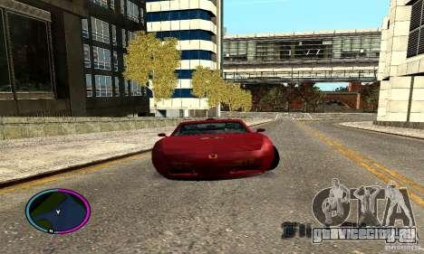 Axis Piranha Version II для GTA San Andreas вид сзади слева