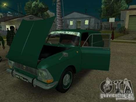 АЗЛК 434 для GTA San Andreas вид справа