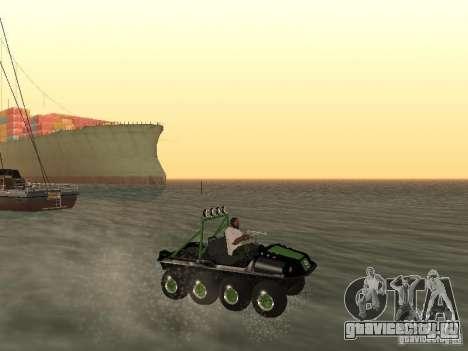 Вездеход Argo Avenger для GTA San Andreas вид изнутри