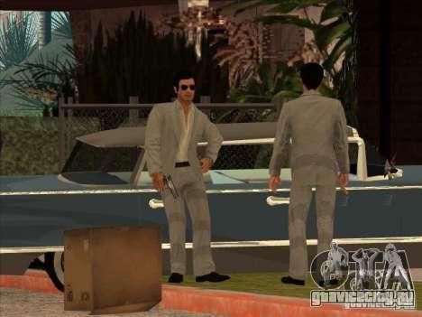 Vito Scaletta Made Man для GTA San Andreas третий скриншот