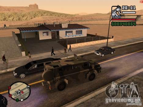 Australian Bushmaster для GTA San Andreas вид слева