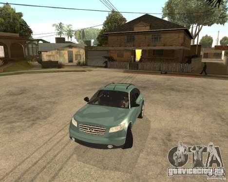 INFINITY FX45 для GTA San Andreas вид сбоку