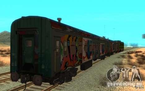 New Graffity Train для GTA San Andreas вид сзади слева