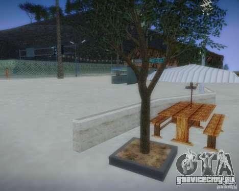 Новые текстуры предметов для отдыха для GTA San Andreas пятый скриншот
