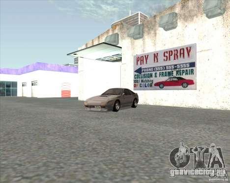 Mazda Savanna RX-7 FC3S для GTA San Andreas вид сзади слева