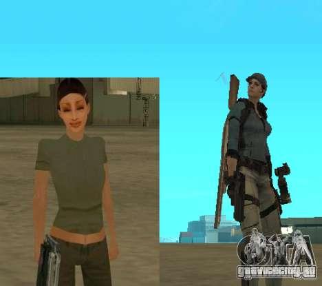 Пак персонажей из Resident Evil для GTA San Andreas четвёртый скриншот