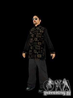 Skinpak Yakuza для GTA San Andreas третий скриншот