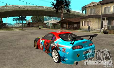 Toyota Supra Evil Empire для GTA San Andreas вид сзади слева