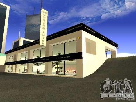 [HD] Сеть Автомастерских MyGame Autos для GTA San Andreas