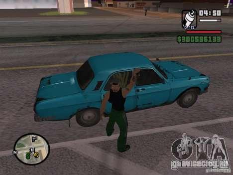 Перекраска баллончиком для GTA San Andreas шестой скриншот
