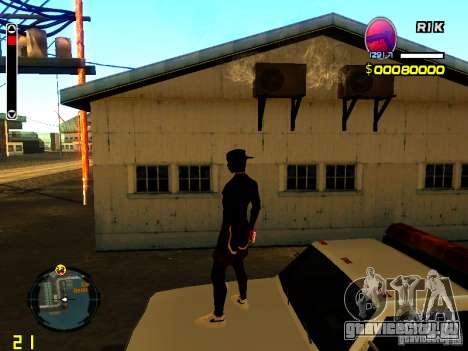 New Skin пляжный для GTA San Andreas