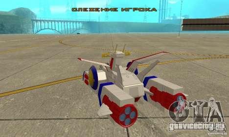 White Base 2 для GTA San Andreas вид сзади слева